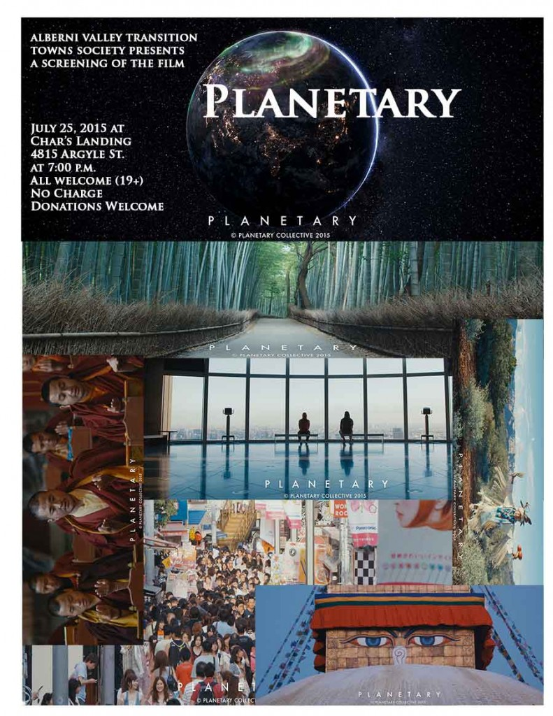 WebPlanetary